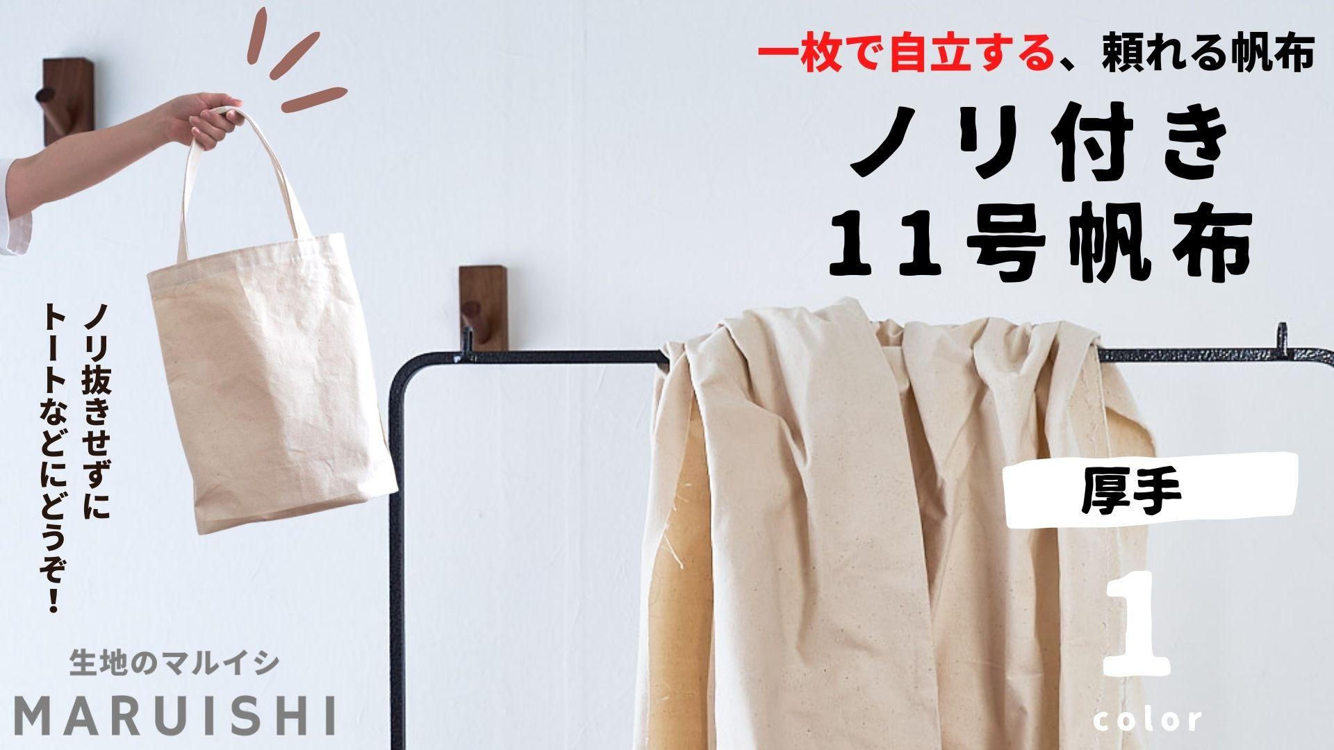 11-hanpu-kinari-banner.jpg