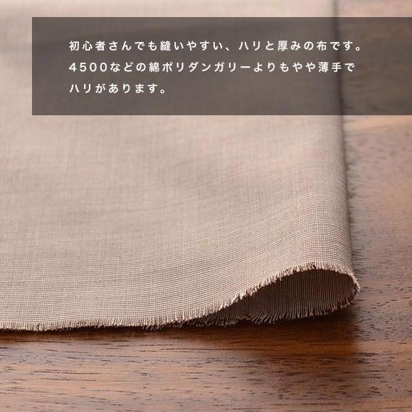 https://www.kijimaru.jp/c/type/no/2000