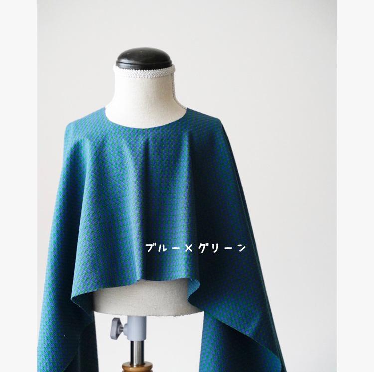 綿ポリ 織りのギンガムチェック