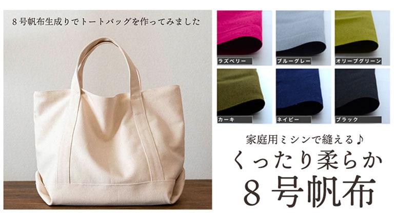8-hanpu-banner.jpg
