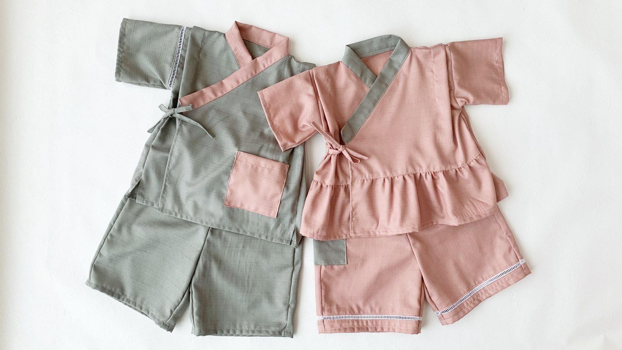 ルームウェアにも!簡単シンプルな子供用甚平の作り方【80~120㎝】 子供服の作り方