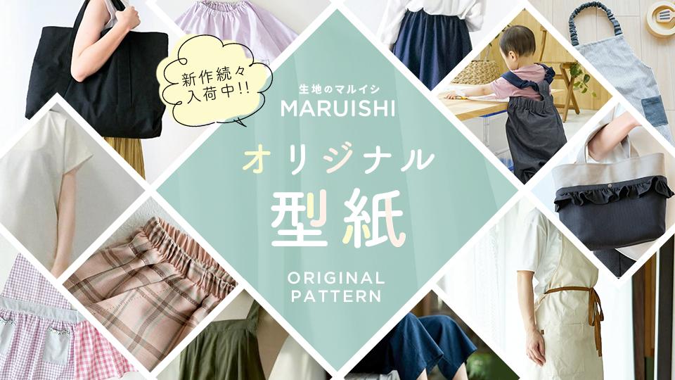 pc_pattern.jpeg