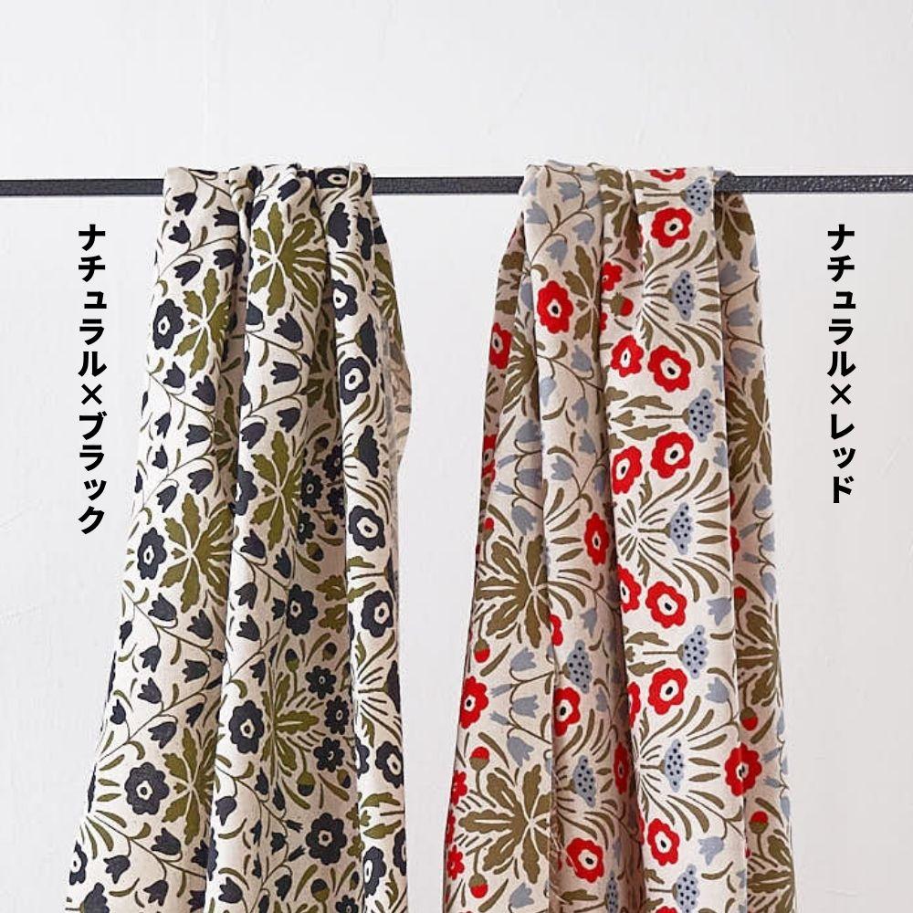 コットンリネン キャンバス シェイナの花