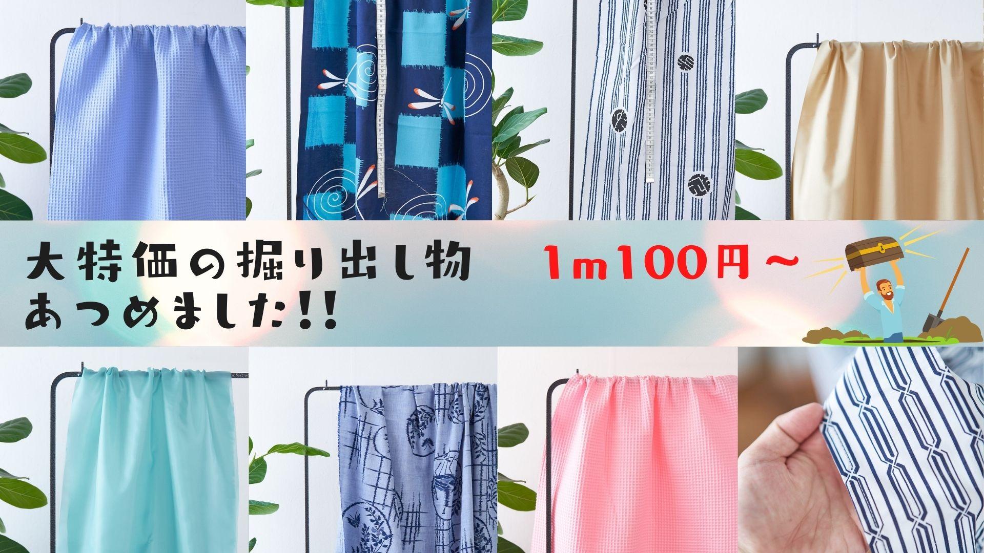 /wakeari/wakeari-banner.jpg