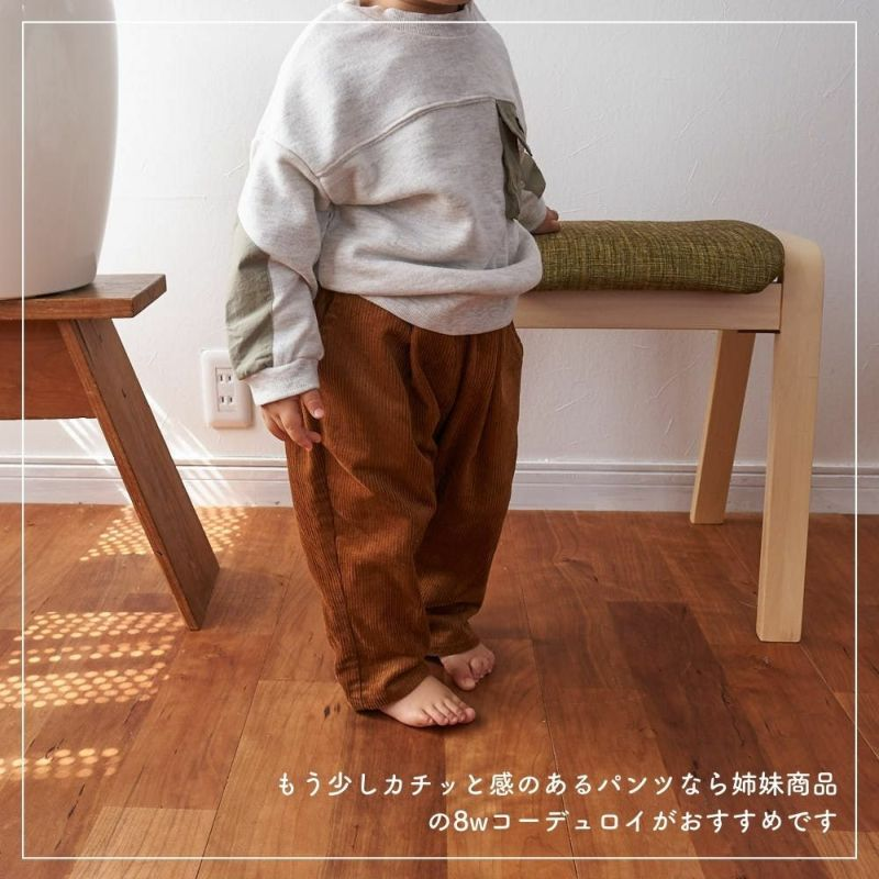 コットン ふんわり やさしい 親子コーデュロイ 50cm単位 【商用可能】