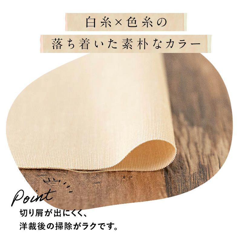 https://www.kijimaru.jp/c/type/no/6526