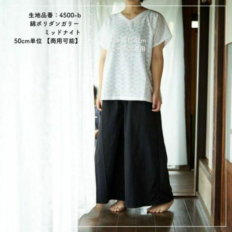 ゆるワイドパンツの型紙 【商用可能】